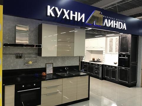 Распродажа выставочных образцов кухни в челябинске